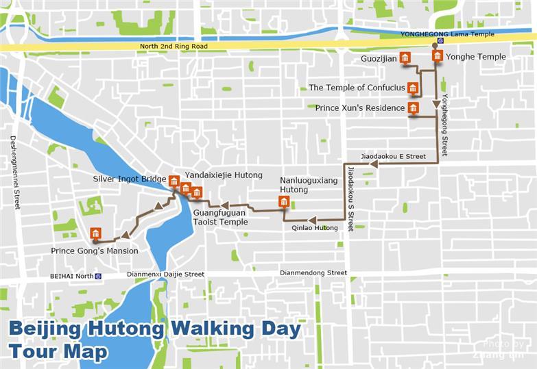 Beijing's Nanluoguxiang Hutong