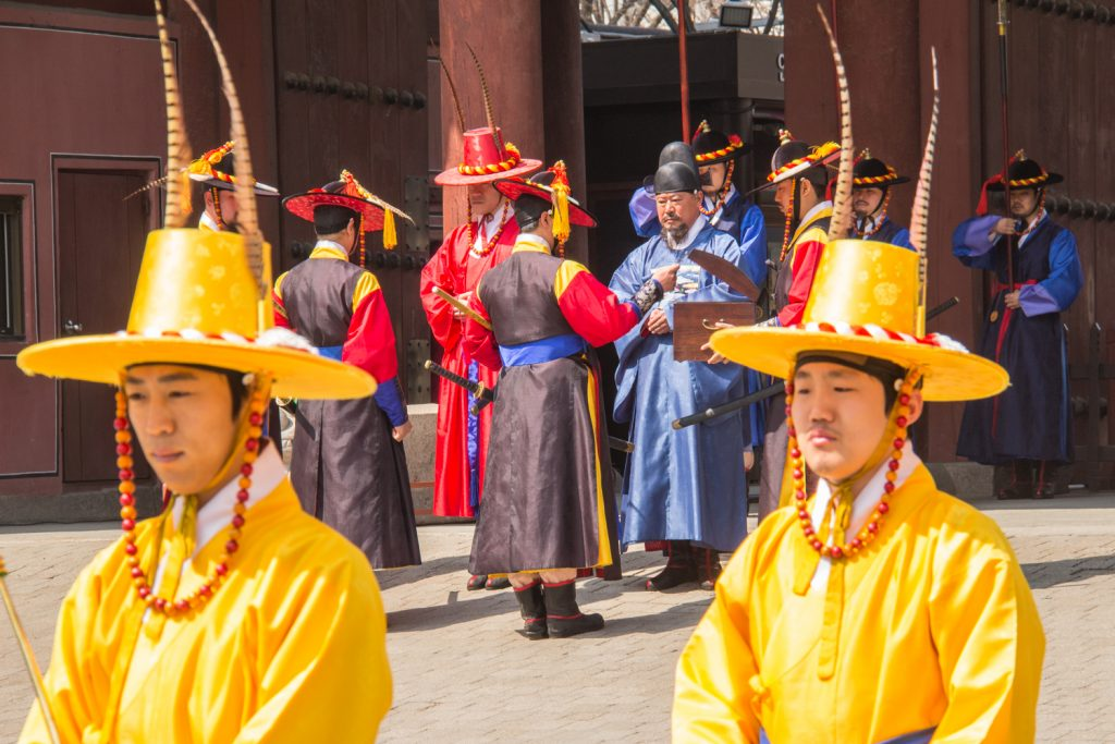 Eleven Experiences in Seoul, Capital of South Korea